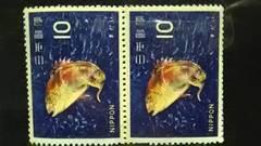 まだい10円切手2枚新品未使用品  真鯛  魚