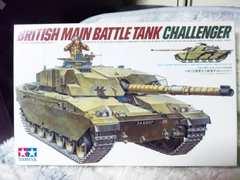 タミヤ★1/35 イギリス陸軍主力戦車チャレンジャー