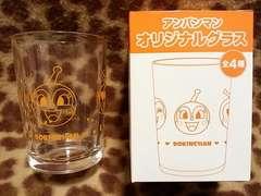 アサヒ飲料ノベルティ★ドキンちゃんオリジナルグラス