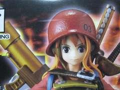 限定ワンピース フィルムZ ナミ DXフィギュア グランドラインレディ vol.1 非売品 新品