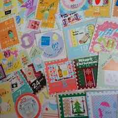 ♪切手風カットシール50枚まとめ売り(E)♪雑貨コラージュ・ラッピングなどに♪