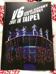 V6 CONCERT 2001 IN TAIPEI パンフレット 勝利六人組 台北