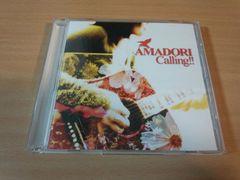 AMADORI CD「Calling!!」(アニメ「NARUTO」ED収録)●