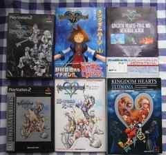 【即決】PS2キングダムハーツファイナルミックス攻略本セットガイドFINALMIX