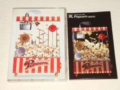 DVD★嵐 ARASHI LIVE TOUR Popcorn 2枚組