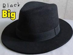 帽子 BIGサイズ メルトン つば広中折れハット フェドラハット