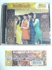 (CD)MONTIEN<Tina&MACKA-CHIN&SUIKEN>☆モンティエン2★帯付き♪即決