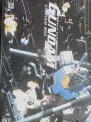 プレイステーション2 MOBILE SUIT GUNDAM LIMITED BOX(機動戦士ガンダム)