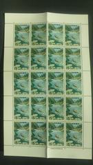 飛騨木曽川国定公園15円切手20枚シート新品未使用品