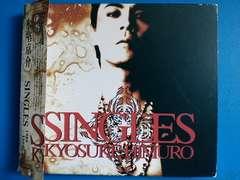 氷室京介 SINGLES 1988~1994 帯付