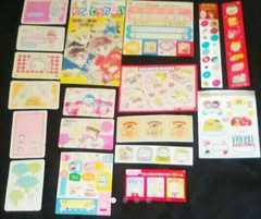 昭和 なかよし 付録 ふろく りぼん シール 年賀状 カード 色々