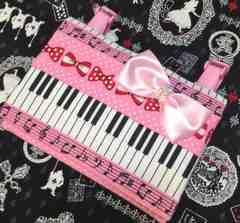 送料込み ハンドメイド移動ポケット ピアノ柄 ピンク