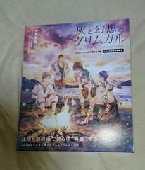 灰と幻想のグリムガルlevel.13 ドラマCD付き特装版