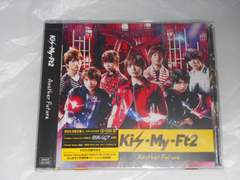 Kis-My-Ft2       Another Future     初回限定盤A   未開封