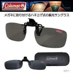 【送料無料】コールマン クリップオン 偏光サングラス/CL01-1