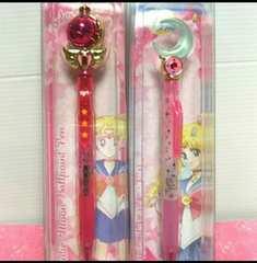 セーラームーン☆ボールペン 2本セット