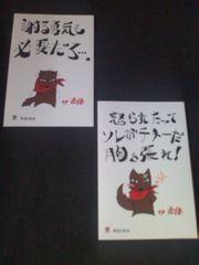 ▲自作イラスト/ポストカード/ぷち犬/赤倭/2枚