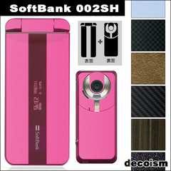 002SH カスタムシール カラー■携帯保護シール decoism