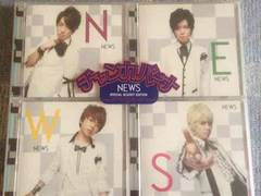 激安!超レア!☆NEWS/チャンカパーナ☆初回BOX/4CD+DVD☆超美品!