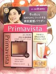 プリマヴィスタ/ファンデ/05/おまけ付きセット