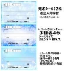 ★D-16★ブルー系*宛名シール…3種12枚♪
