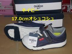 オシュコシュMoonStar17.0cm2Eネイビー超軽量419 kマ