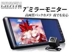 新品◆ルームミラーモニター バックカメラ セット バック連動
