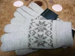 ジョルジュレッシュニット手袋ウール100ベージュ雪結晶