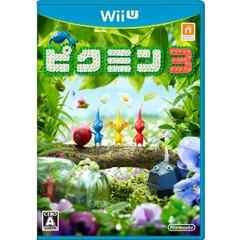 ■新品■ WiiU ピクミン3