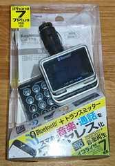 美品/iPhone7plus対応 Bluetooth FMトランスミッター 12/24V車