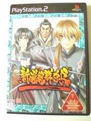 (PS2)新撰組群狼伝☆爽快剣撃アクション♪即決価格♪