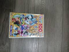 たのしいアニメ DVD 3枚セット