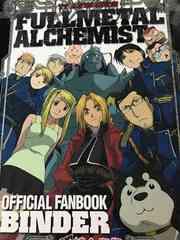 初期TVアニメ 鋼の錬金術師 オフィシャルファンブック