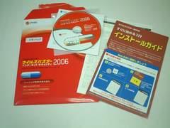 ウイルスバスター 2006 4年パック CDセット