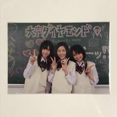 AKB48 大声ダイヤモンド 通常盤 生写真 希少 レア