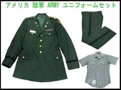 本場USミリタリオフィサーユニフォームセット US ARMY 陸軍US ARMY ROTC USA