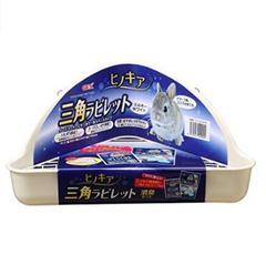消臭 ミルキーホワイト 【うさぎ・小動物用トイレ】