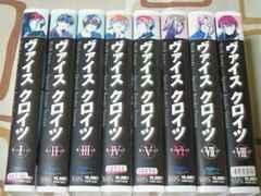 ビデオ ヴァイスクロイツ 全8巻 DVD未発売作品 Weiβkreuz