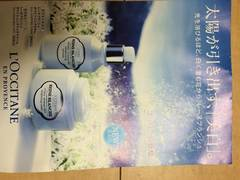 ロクシタン化粧水・薬用美白美容液・薬用美白クリームサンプル