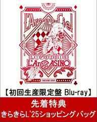先着特典☆L'Arc-en-Ciel LIVE 2015 L'ArCASINO(初回生産限定盤)