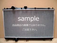 ◆クリッパーバン ラジエター◆U71V・U72V 後期 M/T・A/T 新品