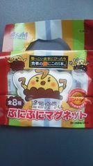 アサヒ、てばピヨくん ぷにぷにマグネット磁石 未開封品非売品 1