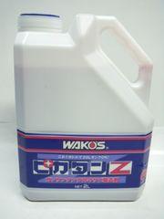 (W28)RZ350XJ400DRZ250RD250RD400ワコーズピカタンZ タンク錆取り