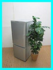 三菱2ドア冷蔵庫(146L・右開き)MR-P15W-Sピュアシルバー2013年製