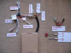 ☆�Aイルミネーション用デコデコ付き 14ピンポン付けキット