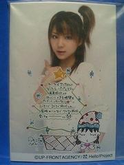 メリー!X'mas2006 ポストカードサイズ1枚 2006.12.19/田中れいな