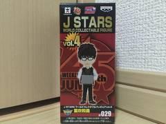 J STARS コレクタブルフィギュア vol.4 JS029 笛吹和義