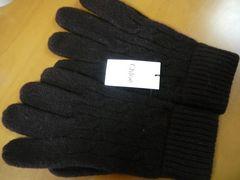 Chloeクロエオムカシミヤ100%ニット手袋ブラウン縄編み柄