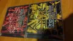 横須賀サーベルタイガー/Origin of hide/1+2セット/X JAPAN/デランジェ
