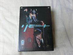 リモート DVD-BOX 堂本光一×深田恭子